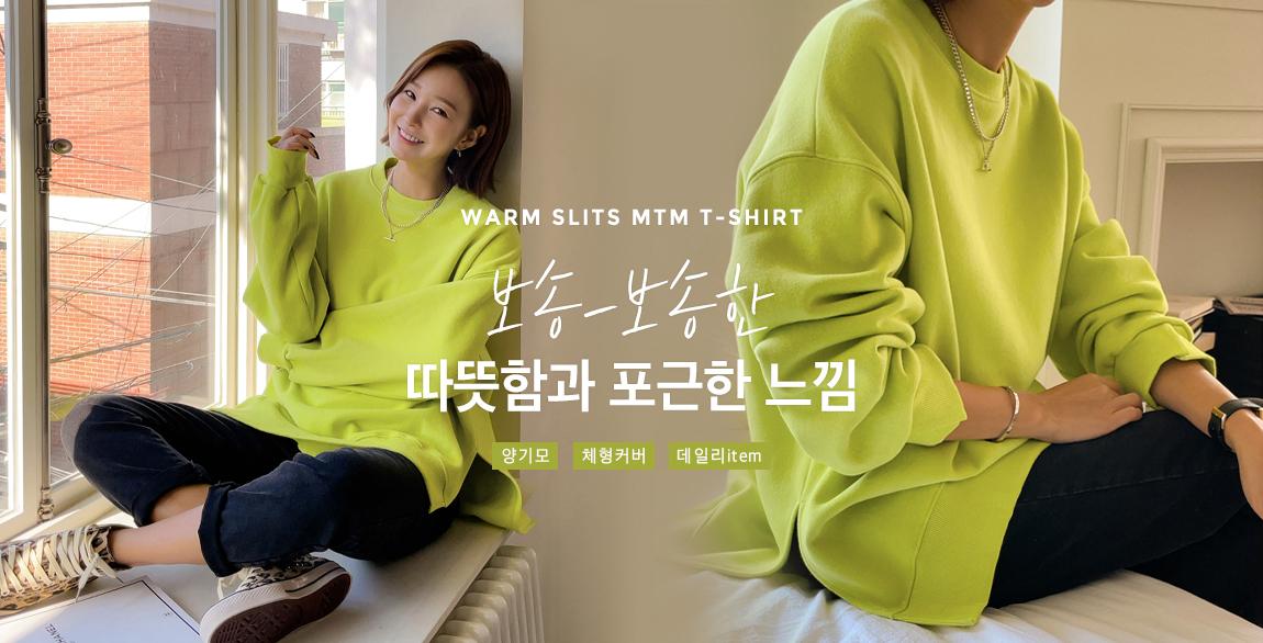 MJ™양기모 슬릿 맨투맨 티 JT06700